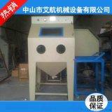 广东艾航牌9080模具喷砂机模具清洗好帮手