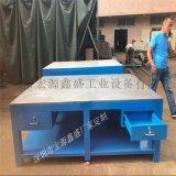 深圳钢板工作台 A3板钳工台