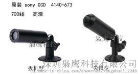 AHD高清彩色微型摄像机