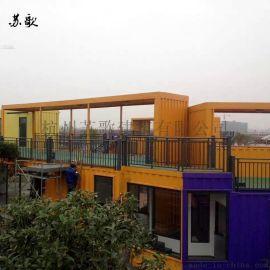 北京集装箱办公室 集装箱房屋、办公室、工作室  专业设计 二手旧集装箱 改装装修业务