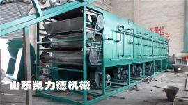 厂家热销多功能花椒烘干机食品厂用干果烘干机械