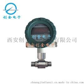 智能差压控制器 控制点可调CJZK-06 差压控制器