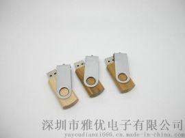 商務訂做木質u盤 旋轉 木制u盤禮品 8G定做公司logo 可鐳射彩印