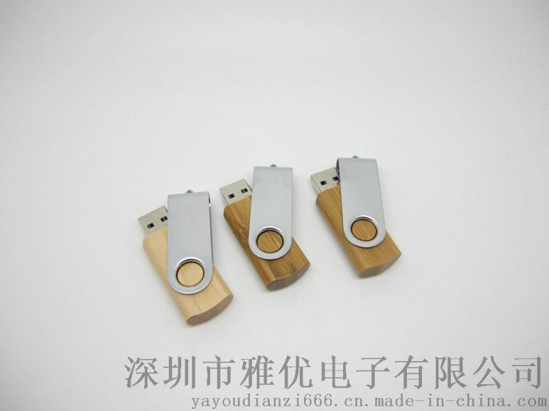 商務訂做木質u盤 旋轉 木製u盤禮品 8G定做公司logo 可鐳射彩印