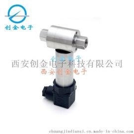 KH808微差压变送器 高精度气体压差传感器