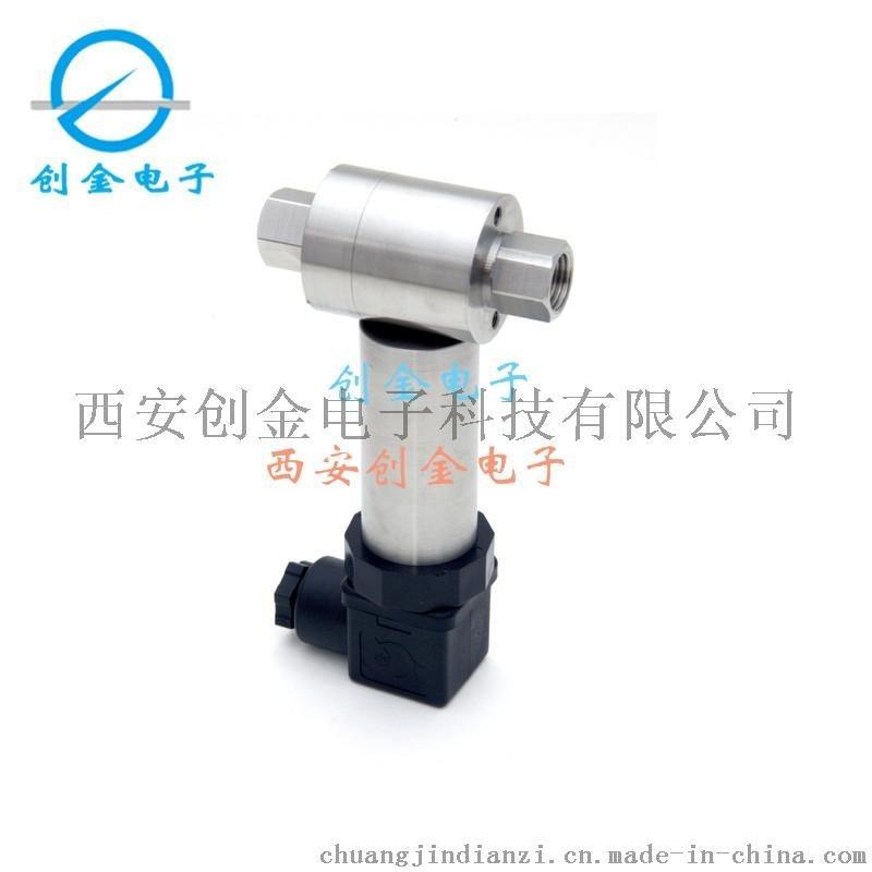 KH808微差壓變送器 高精度氣體壓差感測器