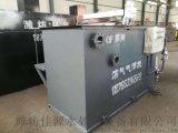 豆腐廠污水處理設備品牌廠家