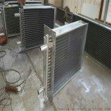 小型表冷器排數清洗維修 空調機組凍壞表冷器安裝阻力