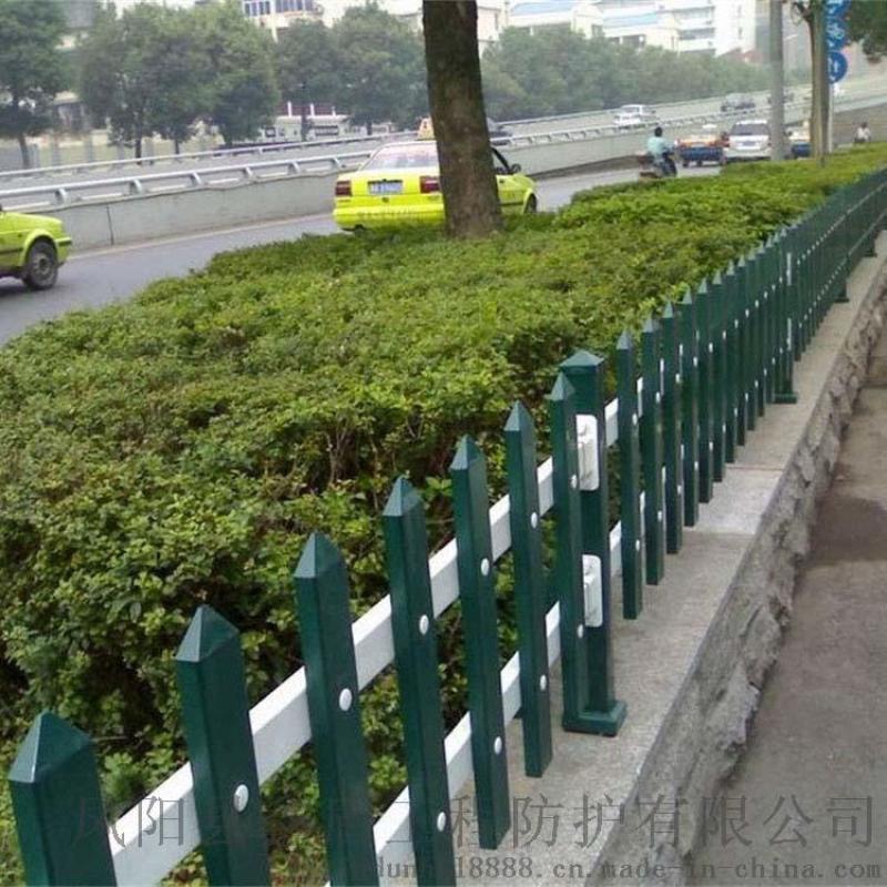 海南綠色草坪護欄 pvc綠化圍欄廠家
