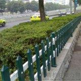 海南绿色草坪护栏 pvc绿化围栏厂家
