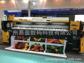 黑迈3.2米户外重型尼卡512i喷数码打印机