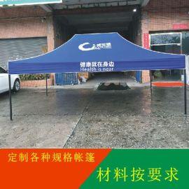 4米廣告帳篷3*4.5米活動蓬定制
