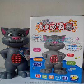 儿童电子智能学习益智汤姆猫早教机讲故事机