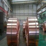紫铜带厂家专业加工 定制 高质纯铜带 拉伸铜带