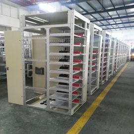 电气箱MNS抽出式开关柜 数字智能消防巡检控制柜