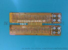 深圳厂家供应FPC软排线打样FPC焊接排线