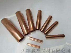专业生产耐腐紫铜管件 优质三通 耐磨管件 厂家加工