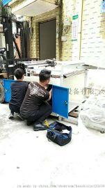 广州全自动微电脑横切机