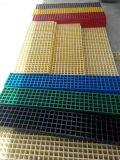 玻璃钢格栅拼接 化工厂玻璃钢格栅强度高