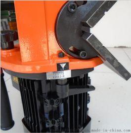 外卡式式坡口机 便携式坡口机角度坡口机