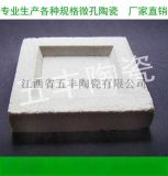 微孔陶瓷過濾磚產品介紹
