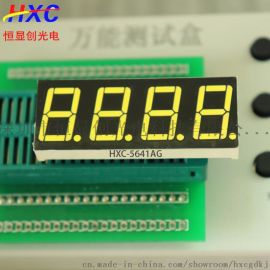 0.56英寸4位LED数码管高亮黄绿光共阴