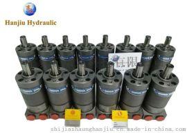 塑机配件BMM-40 OMM40后油口寿命长低噪音液压马达摆线液压马达