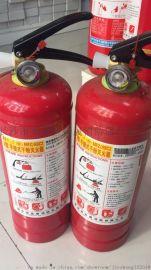 厂家承接各种灭火器维修充粉加气年检