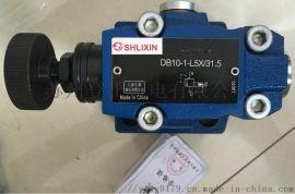 上海立新溢流阀ZDB6VP2-L4X/31.5