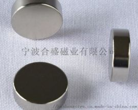48M圆片烧结钕铁硼磁铁