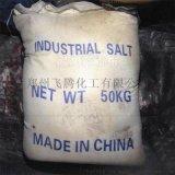 廠家直銷工業鹽 氯化鈉 防凍劑 融雪劑 除雪劑