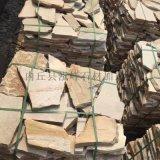 黄木纹乱形 厂家直销 园林铺地碎拼片石黄木纹