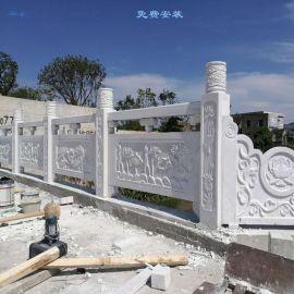 石头栏杆厂家 花岗岩河道镂空石雕栏板