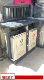 户外垃圾箱批量价优 社区环卫垃圾箱厂价