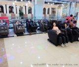 武汉微信扫码按摩椅合作加盟厂家招商用共享按摩椅投放