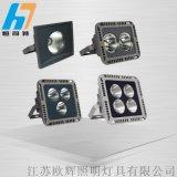 NFC9177大功率LED防眩燈/NFC177/NFC9177應急防眩頂燈