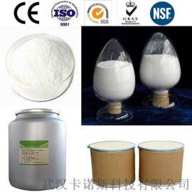 磷酸三钠厂家直供 优质防锈洗涤剂