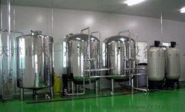 天津全自动软化水设备水质稳定厂家天一净源