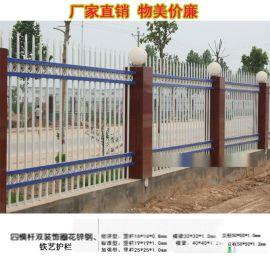 广西学校公园庭院锌钢护栏丨建筑铁艺围栏厂家
