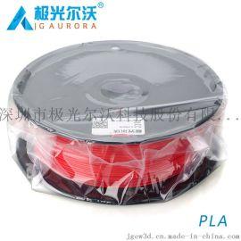 供应3D打印耗材_PLA优质耗材