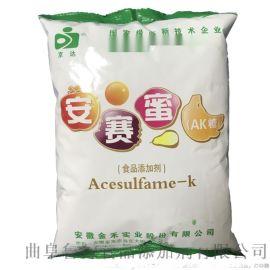 食品級安賽蜜廠家AK糖