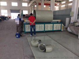 青岛领信PP板塑料碰焊机全自动塑料板材拼板机