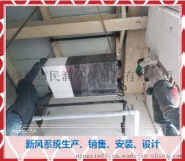 深圳松下新风系统上门设计安装 中央管道家用