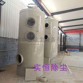 安徽PP废气处理塔滁州废气喷淋塔厂家放心省心选择