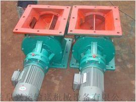灰斗卸料装置各种规格 给料均匀稳定