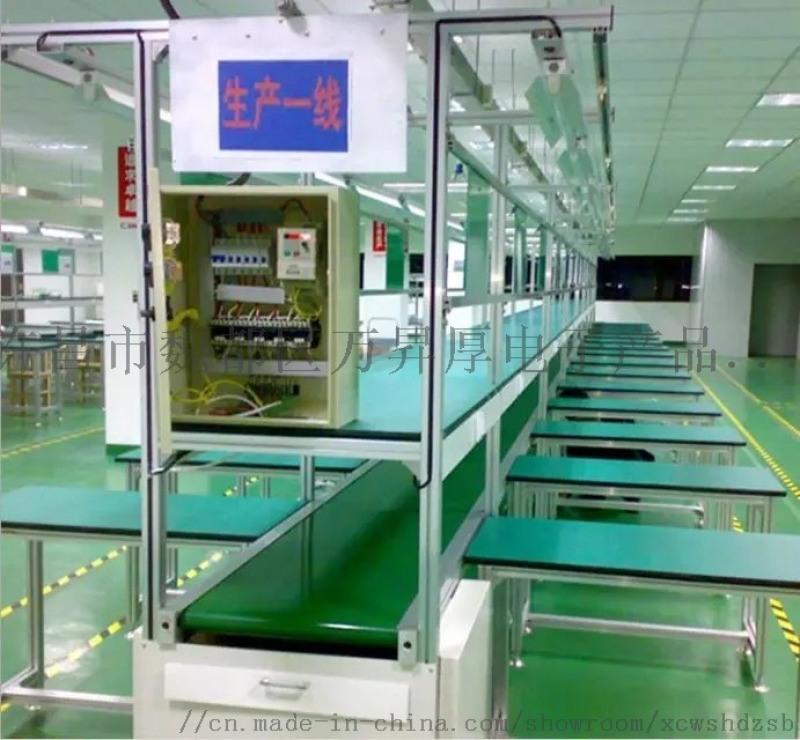 裝配線 工作臺 滾筒線 插件線 電子產品流水線
