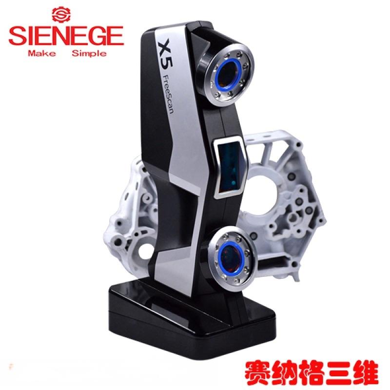 汽車掃瞄器 freescanx5 全尺寸測量儀
