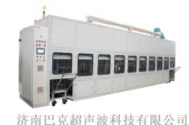 辽宁大连  汽车零部件  全自动机械臂超声波清洗机