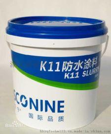 买K11防水涂料来湖北雨晴样品免费寄送