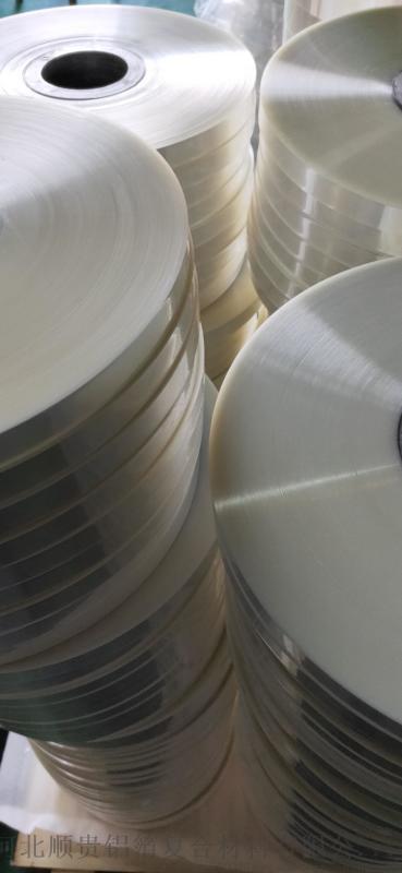 电缆麦拉带,聚酯绝缘带,聚酯绕包带
